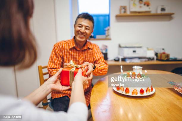 Asian mature party